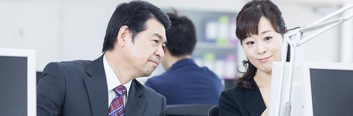 管理職者研修 ~マネージャーとしての能力発揮~