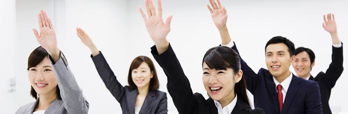 労働安全衛生研修 ~安心安全な職場環境構築と生産性向上~